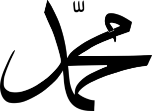 Mohammad_SAV.svg
