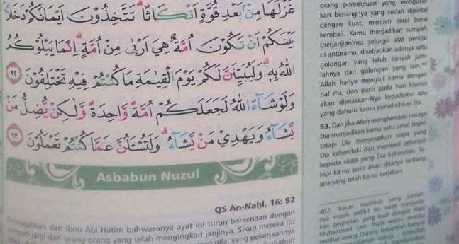 Isi Al Quran Rainbow Shafana